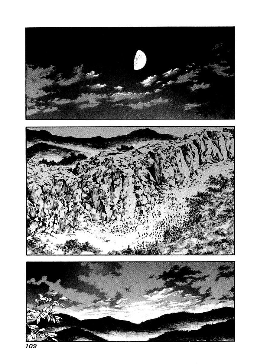 Kingdom - Vương Giả Thiên Hạ  Chapter 25 page 16 - IZTruyenTranh.com