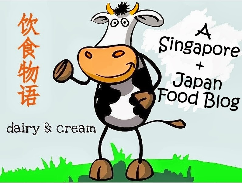 Singapore Japan Food Blog : Dairy & Cream