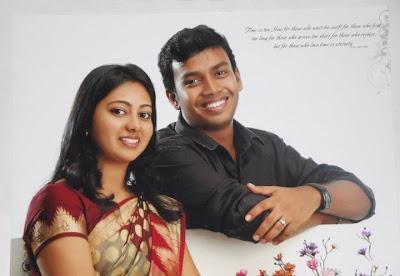 Bhagath Manuel Engagement Photos event pictures