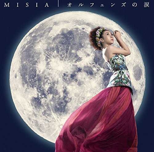 [Single] MISIA – オルフェンズの涙 (2015.11.25/MP3/RAR)