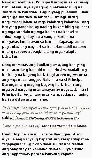 sa aking mga kabata english version