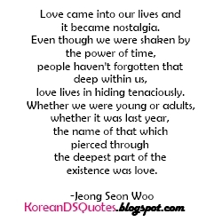 monstar-39-korean-drama-koreandsquotes