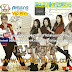 PRC CD Vol 17