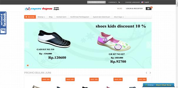 Sepatu , polisi online