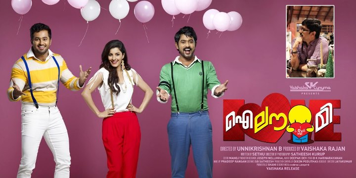Love in Malayalam http://packumovies.blogspot.com/2013/03/i-love-me ...