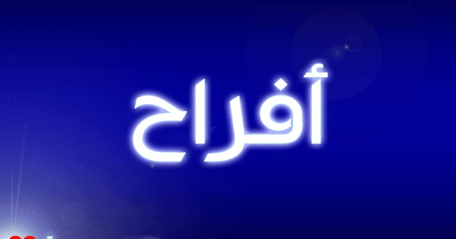 مدونة عشاق الصور للأسماء اسماء اولاد ومعانيها اسماء بنات