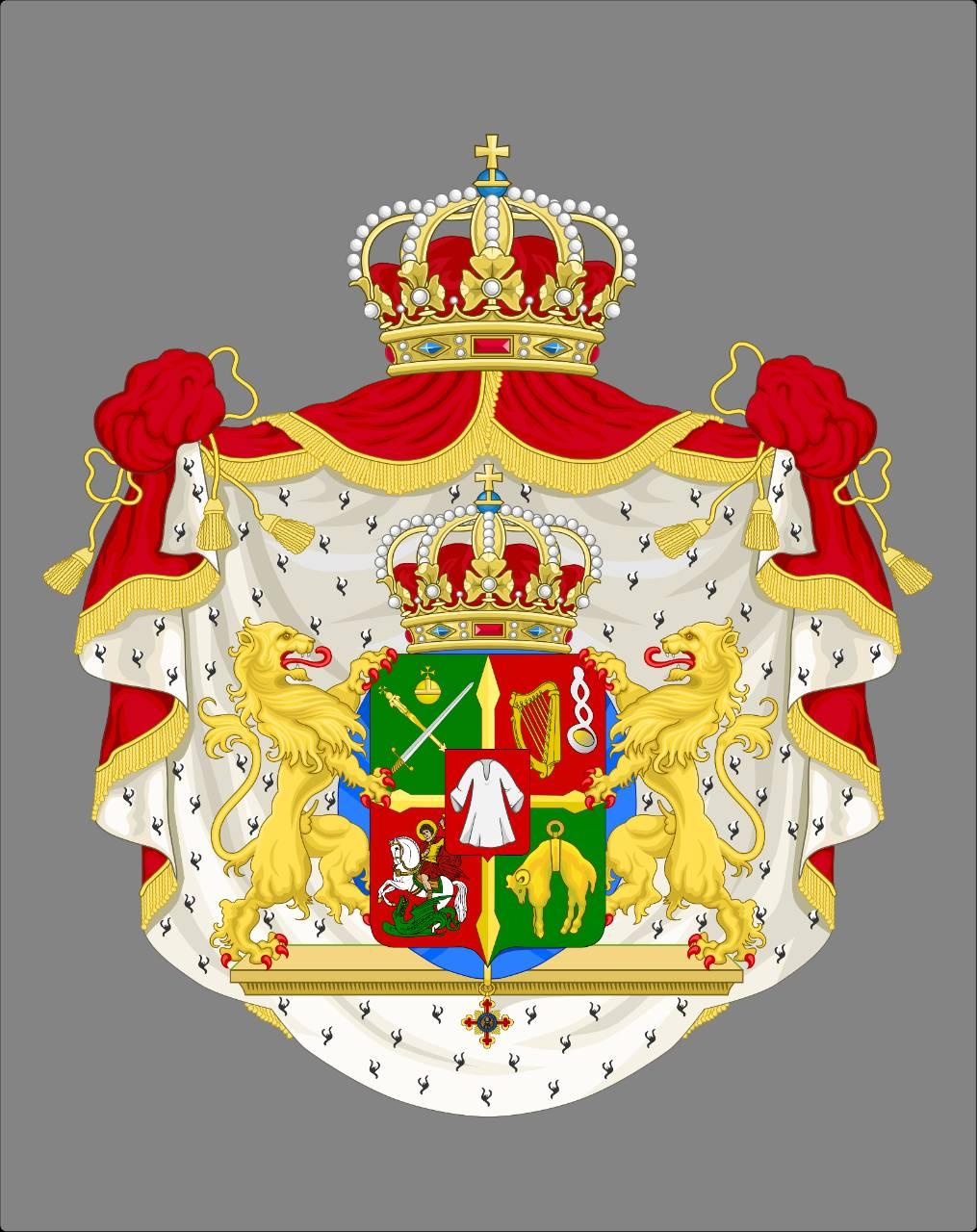 Casa  Reale Bagrationi Imeretinsky