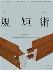 The Art of Japanese Carpentry Drawing, Volume II
