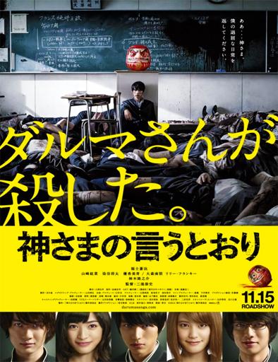 Ver As the Gods Will (Kamisama no iu tôri) (2014) Online