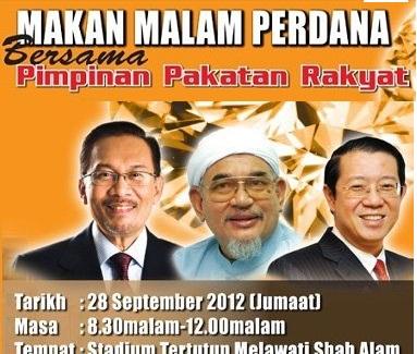 Dana PRU13 dan Makan Malam Perdana Pakatan Rakyat