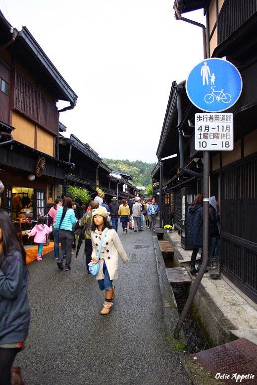 Sannomachi