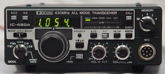 Icom IC-490A