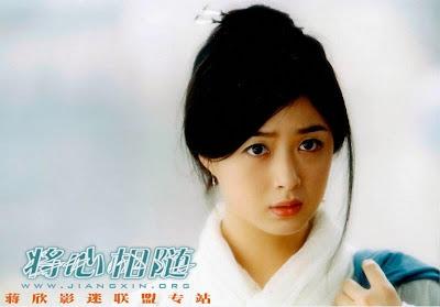 Rulu Jiang Xin 7
