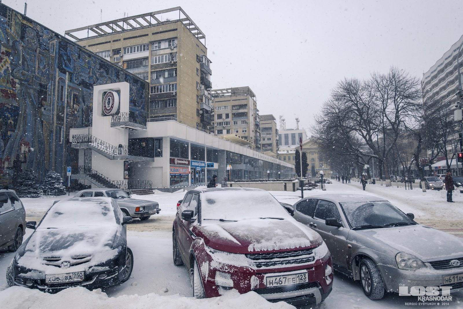 Снегопад на Кубани