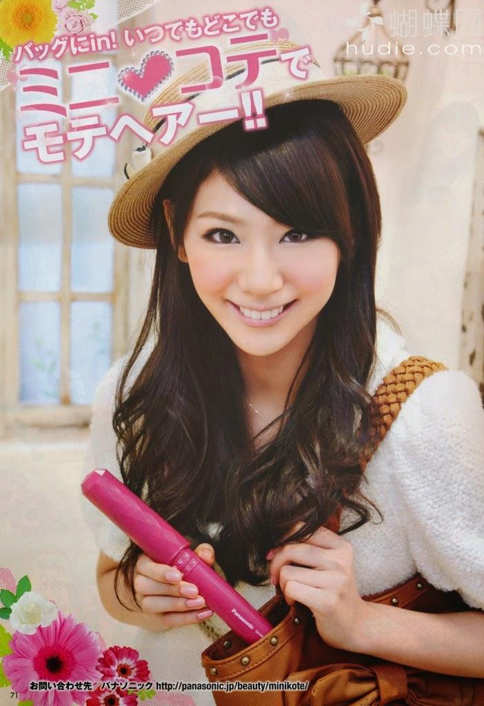 Mariya Nishiuchi as Urara Shiraishi