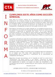 CUMPLIMOS SIETE AÑOS COMO SECCIÓN SINDICAL