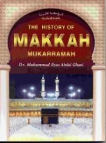 islamic books buy order review muslim book list