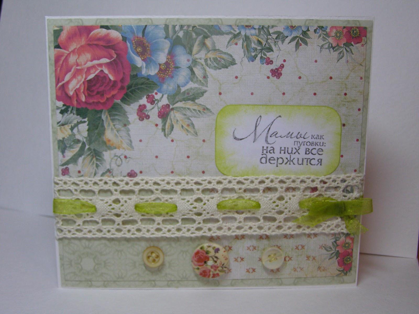 Красивые открытки с Днём рождения маме, скачать бесплатно, отправить 72