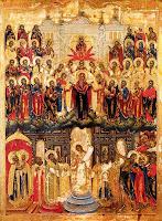 16 октября христианский праздник: