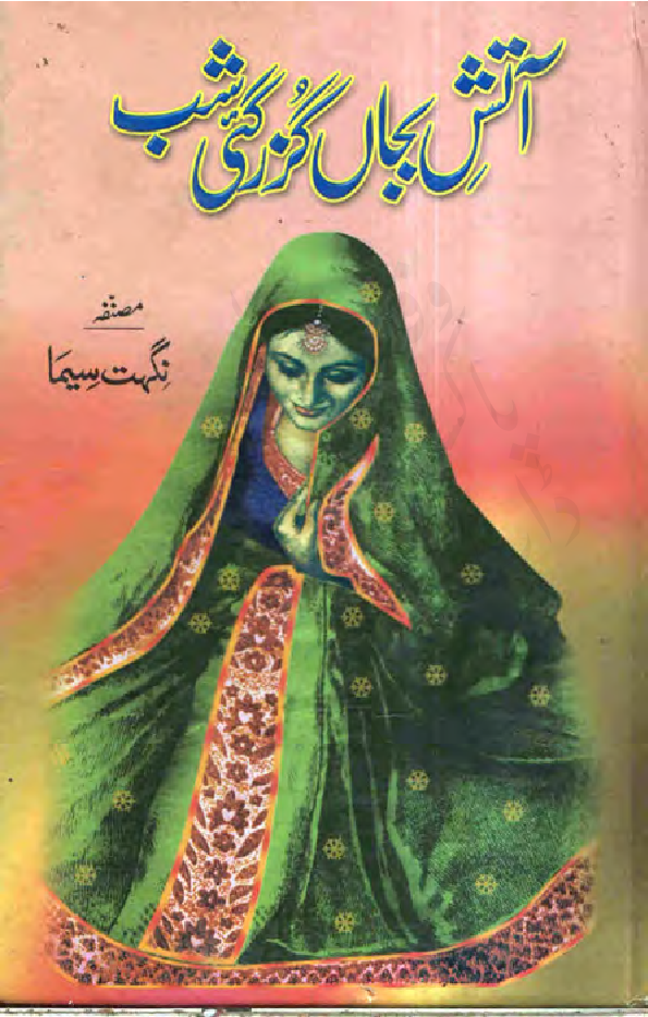 1 - Aatish Bajan Guzar Gai Shab by Nighat Seema