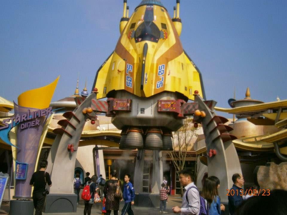 Astro Blaster in Tomorrowland Disneyland Hong Kong