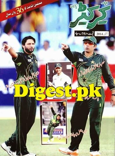 Cricketer Magazine October 2014