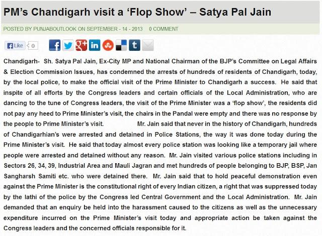 PM's Chandigarh visit a 'Flop Show' - Satya Pal Jain
