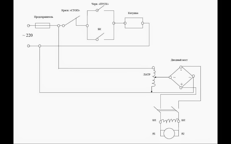 схема соединение двигателя постоянного тока