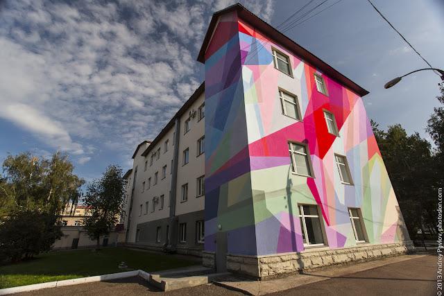 Street Art Mural By Russian Artist Wais1 On The Streets Of Salavat, Russia. 1