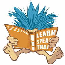 MYL - Mind Your Language School Lamai Beach (Pagina Facebook).