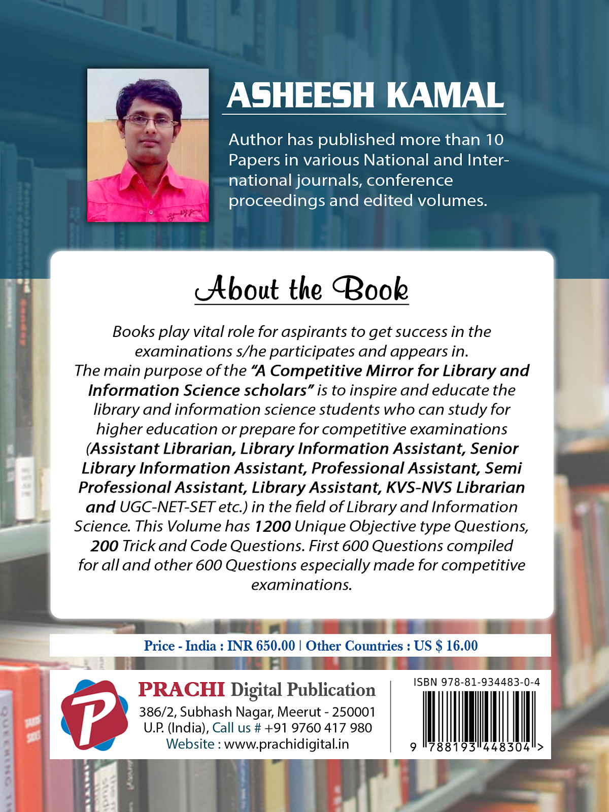 A Competitive Mirror for Library and Information Science Scholars