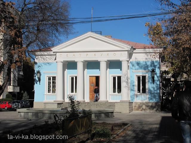 Симферополь театр кукол