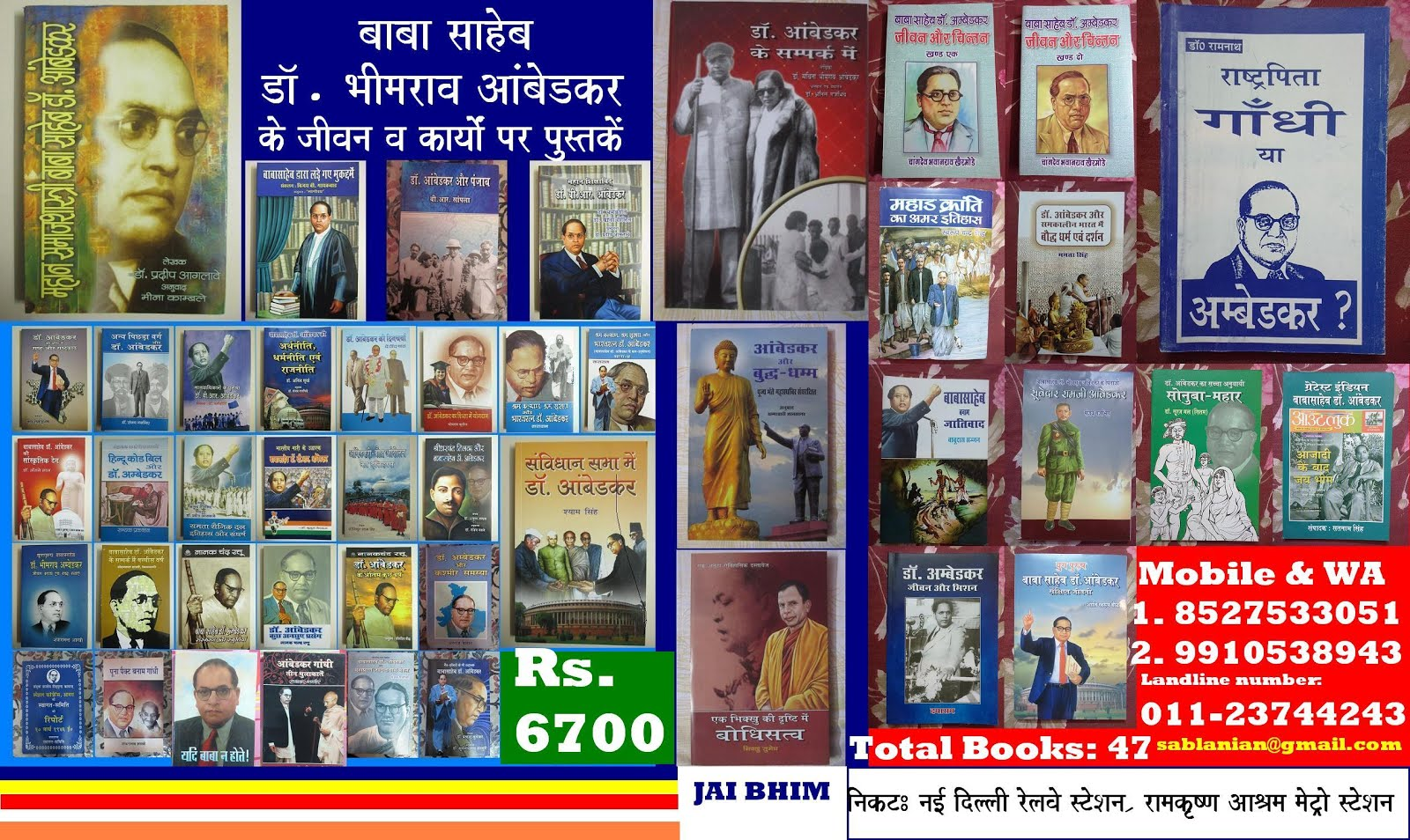 Hindi Books on Work & Life of Dr. Ambedkar
