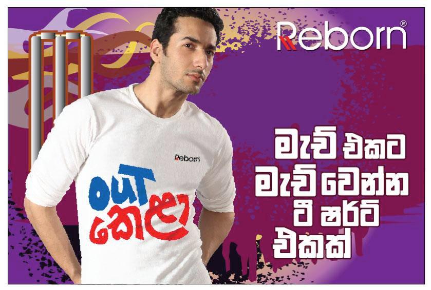 Sri Lanka Facebook Badu