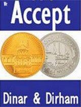 Cara Pembayaran - Selain cara pembayaran biasa, kami juga mengamalkan kaedah muamalah emas