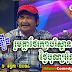 CTN Comedy Reatrey Kamsan 1 November 2014