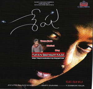 Seshu Telugu Movie Album/CD Cover