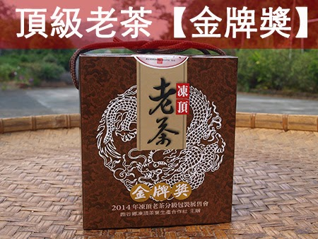 頂級陳年老茶禮盒 推薦