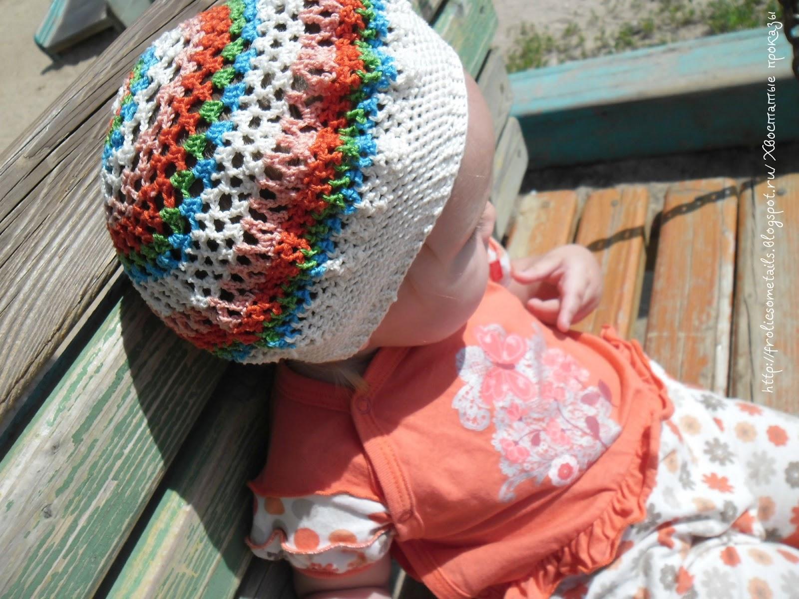 Берет для девочки, вязание крючком, везание делям, детская шапка на лето