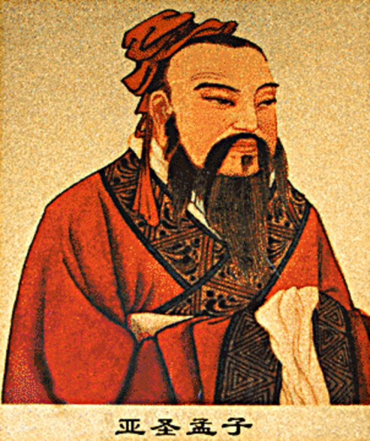 a biography of confucius the great chinese philosopher Confucius, seen as the great master but sometimes ridiculed by chinese text project - chinese philosophy texts in classical chinese with english and modern.