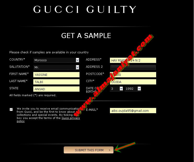طريقة الحصول على عينة من عطرGuci Guitly مجانا تصلك الى غاية باب منزلك