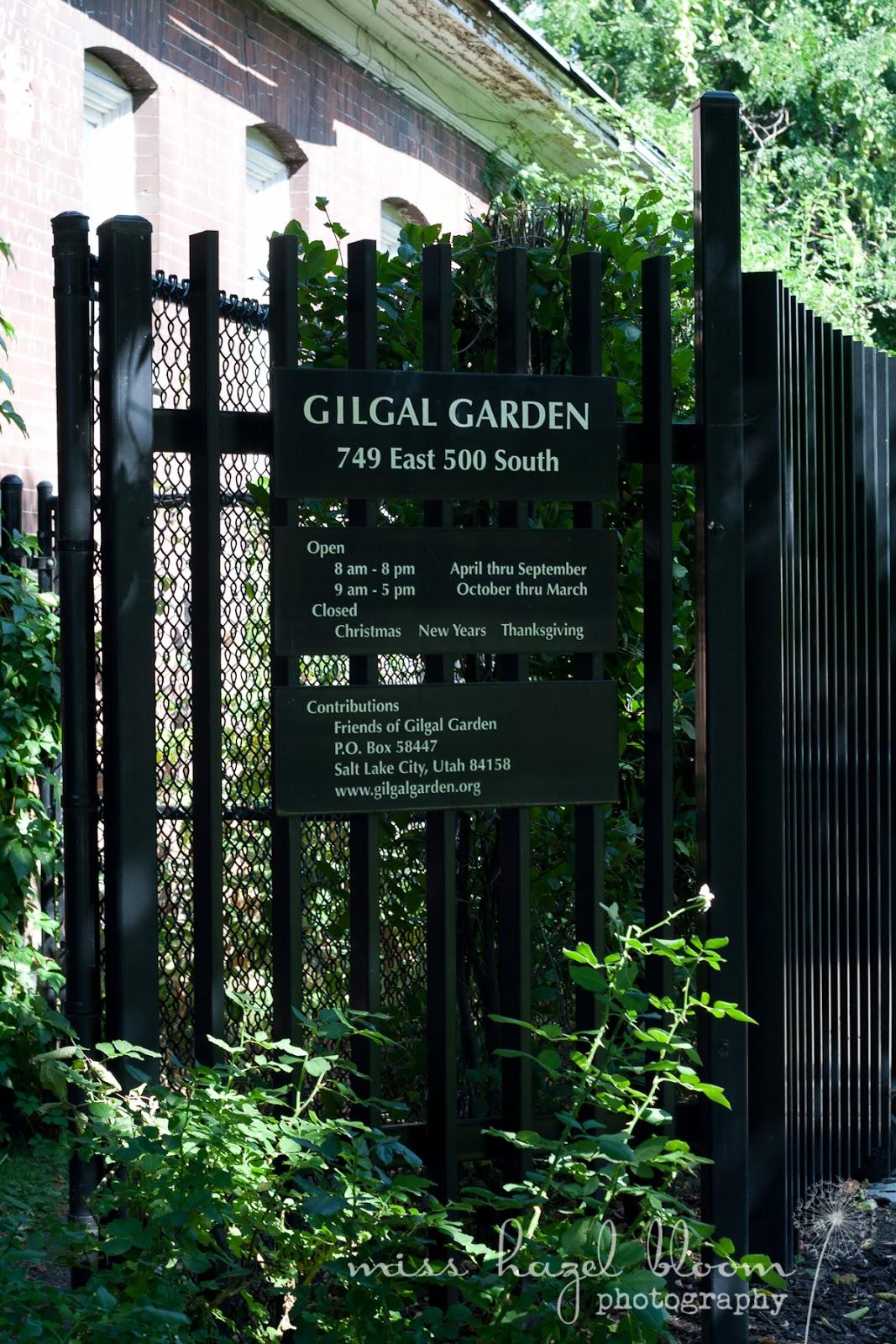 i heart salt lake  gilgal sculpture garden