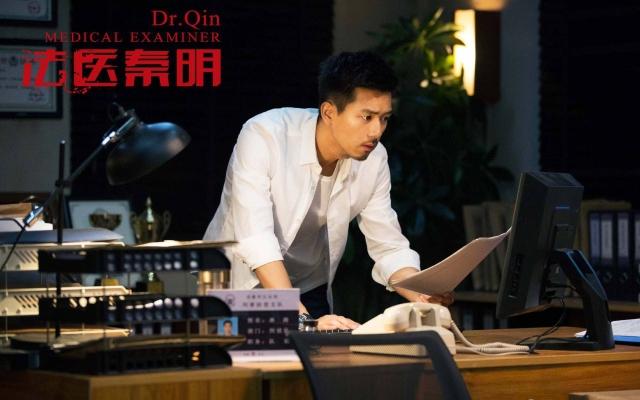 Hình ảnh phim Pháp Y Tần Minh