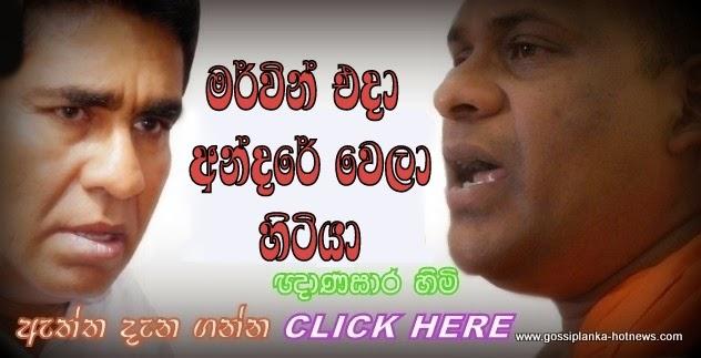 http://www.gossiplanka-hotnews.com/2014/08/bodu-bala-sena-start-election-campaign.html