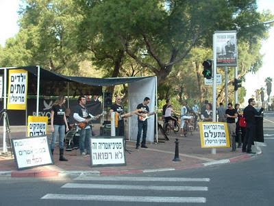 מאות אזרחים הביעו תמיכה במאבק נגד סימום ילדים