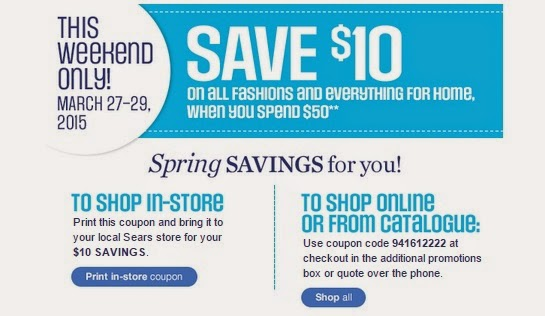 Sears Canada Promo Code Deals Save $10 Off $50 Spring Savings Coupons
