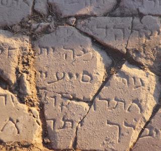 Declínio do nível do mar da Galiléia conduz à descoberta de laje de mármore antiga com inscrições em Hebraico