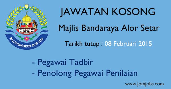 Jawatan Kosong Majlis Bandaraya Alor Setar Kedah 2015
