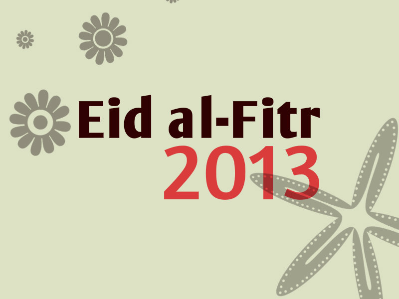 Eid-al-Fitr-2013-desktop-laptop-wallpapers(2013-wallpaper.blogspot.com)