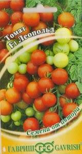 пакетик с семенами томата